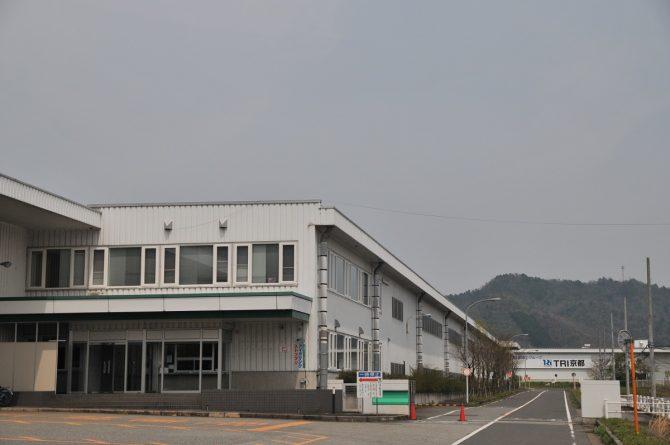 京都府綾部市に立地するTRI京都