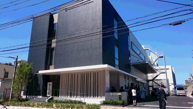 ニシヤマ明石営業所