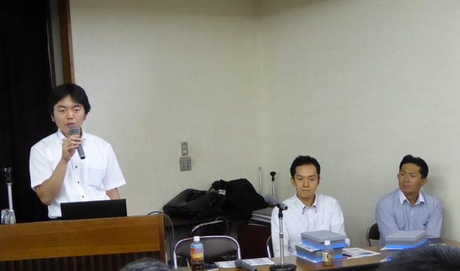 三和化工の(左から)西田係長、水野係長、吉村グループ長