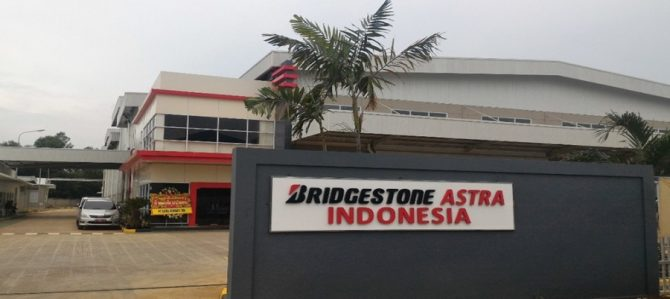 BSAIの新工場
