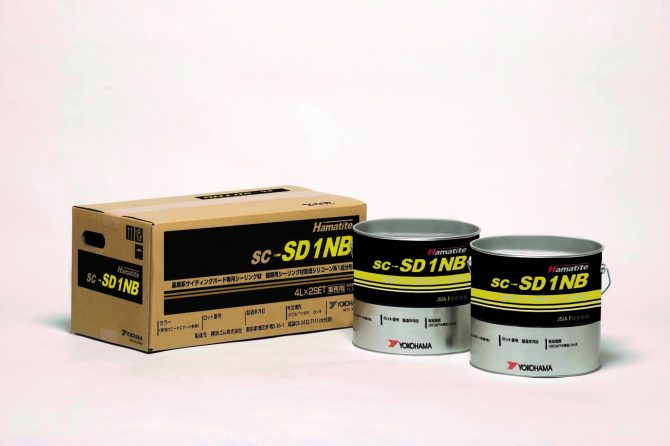 Hamatite SC-SD1NB