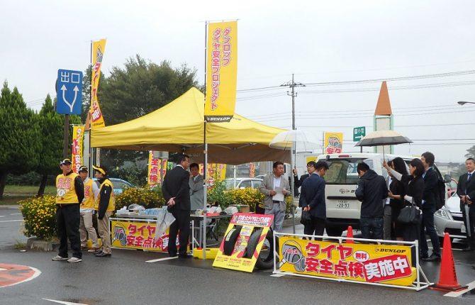 特設テントでアピール(埼玉会場)