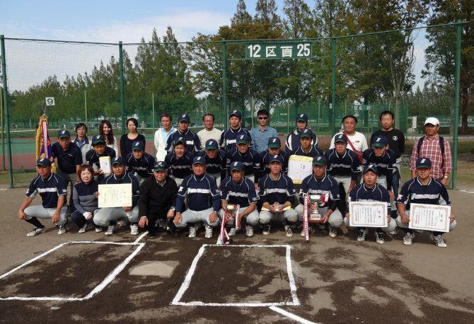 優勝したヤマカミチーム