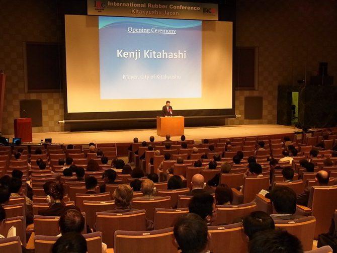 北九州・小倉で開催された国際ゴム技術会議