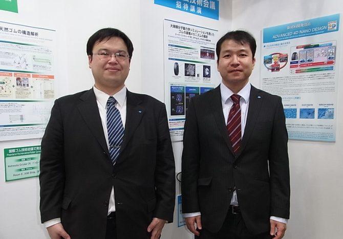解説してくれた山口氏(左)と及川氏