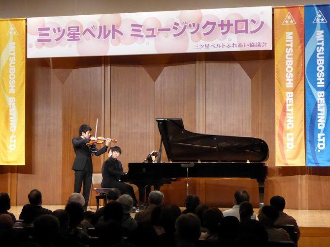 桐朋女子高校音楽科のデュオ