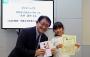 住友ゴム工業、『第10回「エコとわざ」コンクール』で表彰式を開催